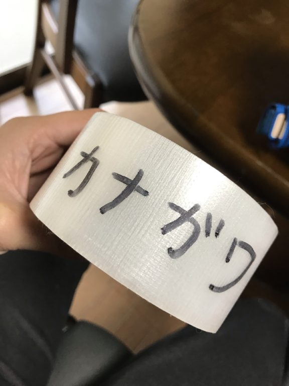 This is my life介護の資格と拠点地